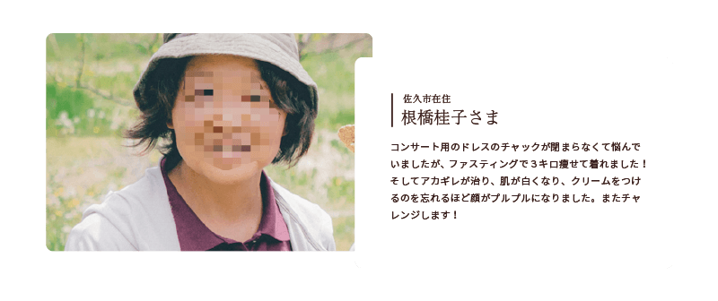 pcmemo_20190708220621098.png